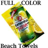 Full Color Edge to Edge Beach Towels On Sale!